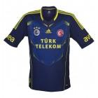 Fenerbahçe 2013-2014 Taraftarın Gücü Forma