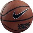 Nike Versa Tack Deri Basketbol Topu 7 no