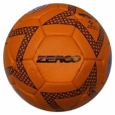 Zeroo Hentbol Maç Topu 1 No
